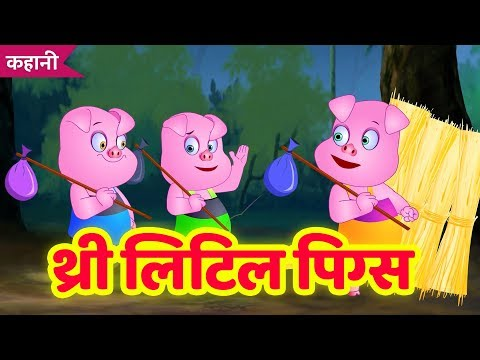 Pic story in hindi for class 2 pdf