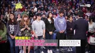 黃國倫頒獎 LOVEISDERMA愛斯德瑪  贊助台視 SUPER STAR 歌唱節目 Thumbnail
