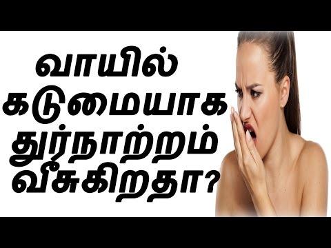 Tamil|Tamil Nattu|Tamil Nattu Maruthuvam|Tamil Siddha Maruthuvam|Tamil Natural Medicine|Siddha