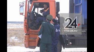 В Нижнекамске Росприроднадзор провел рейд на городской свалке
