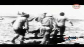 هذا ما قاله عبد الناصر بعد الانتصار في معركة الكرامة....تقرير متلفز