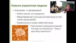 Вебинар Марины Первушиной