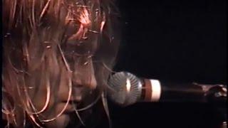 Nirvana - Rape Me - Live in Texas 1991 (Remastered)