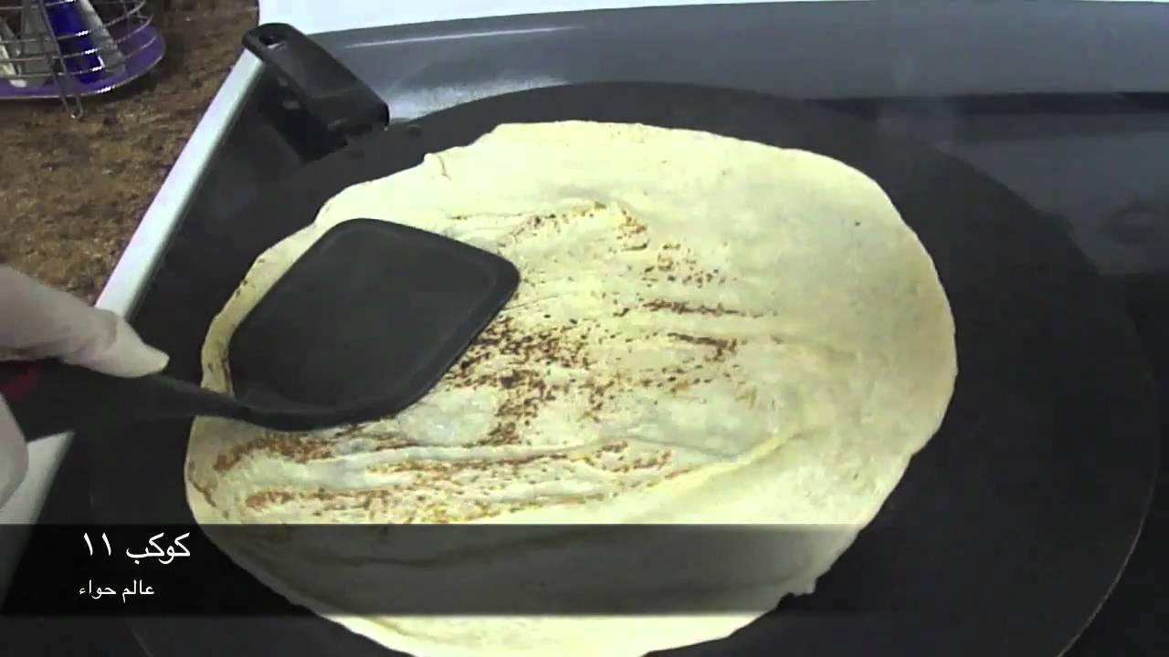 f788f7d34  عالم حواء: خبز - YouTube