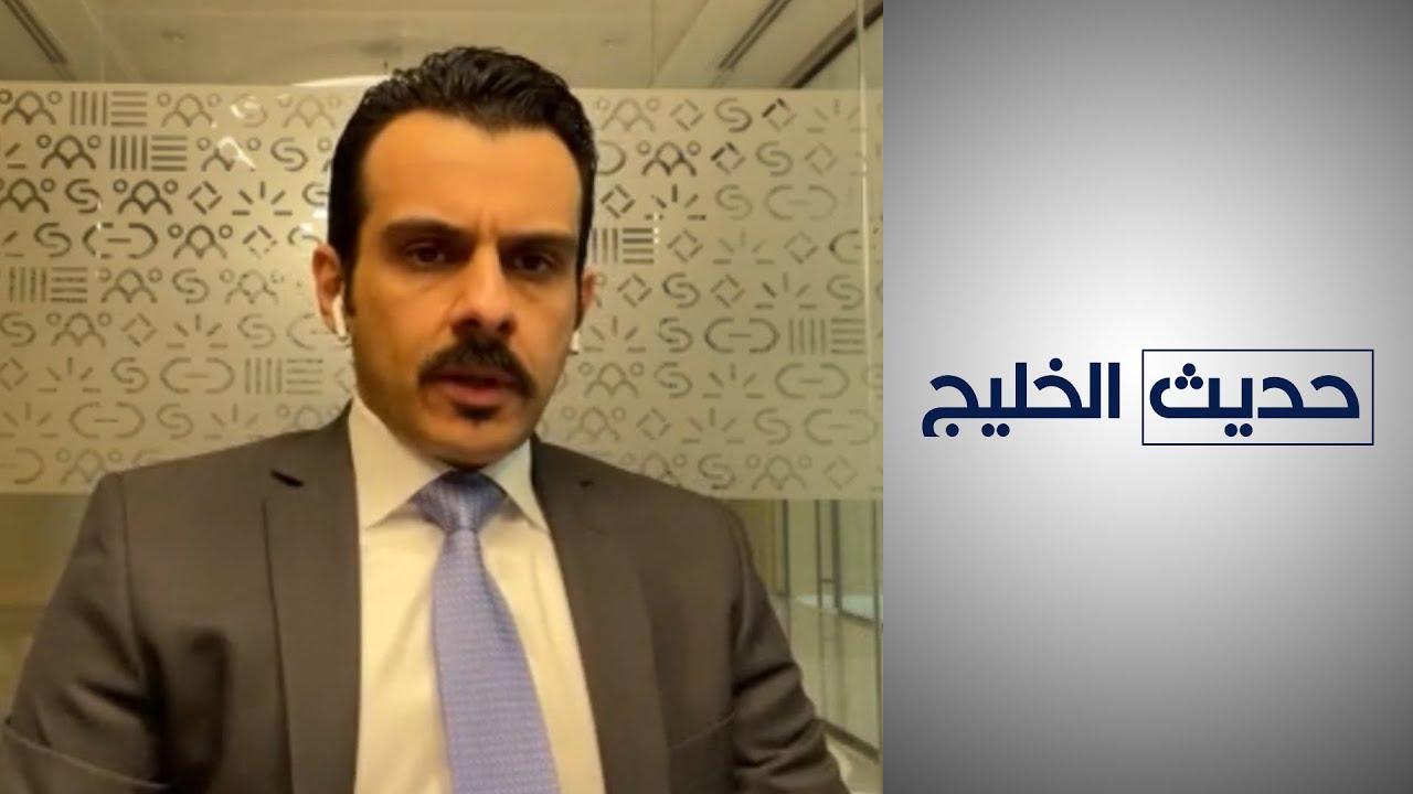 حديث الخليج - ري?يس جمعية الاقتصاديين البحرينية يشرح دور الصناديق السيادية في دعم الاستثمار  - 22:57-2021 / 4 / 7