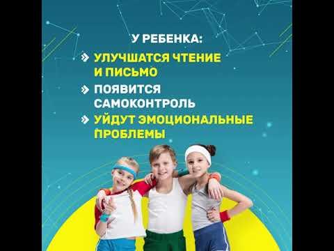 Школа для дислексиков Татьяны Гогуадзе!