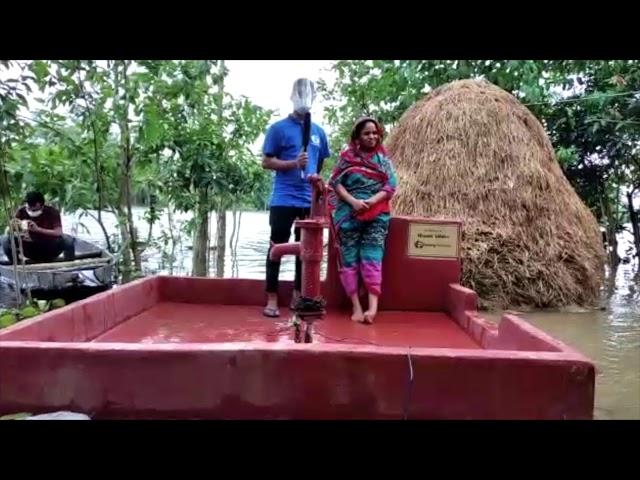 Water Pump - In memory of Nizam Uddin