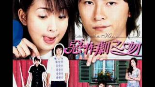 Ting Jian (Heard) - Ariel Lin Mp3