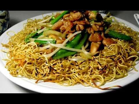 Cantonese Pan Fried Noodles With Chicken Youtube