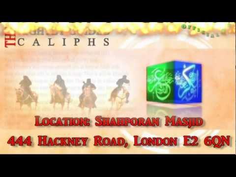 Al Khulafa Ar-Rashidun - The Rightly Guided Caliphs Trailer ᴴᴰ