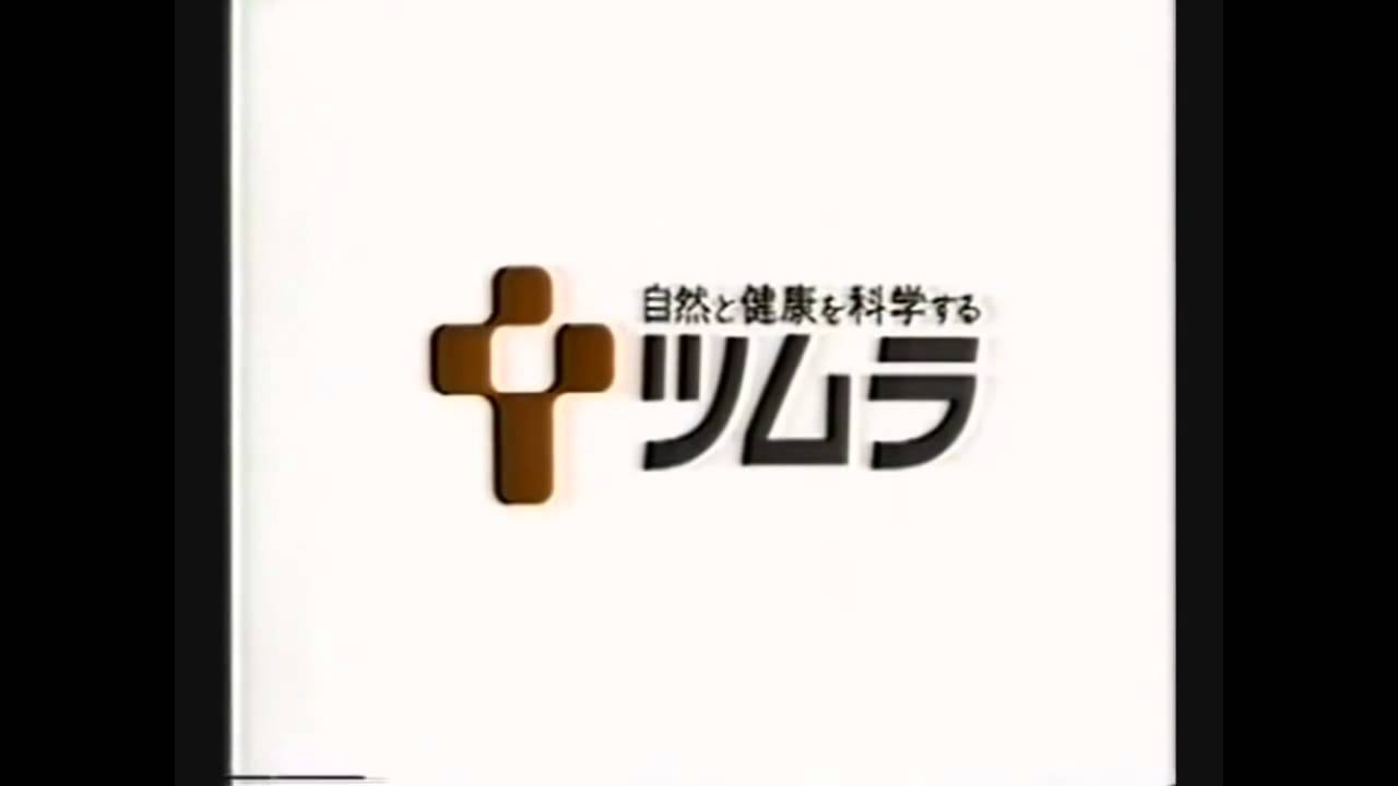 Japanese Commercial Logos (Part 7) Tweetube Video - YouTube
