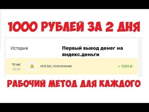 Работа в Орехово-Зуево - 2105 вакансий в Орехово-Зуево