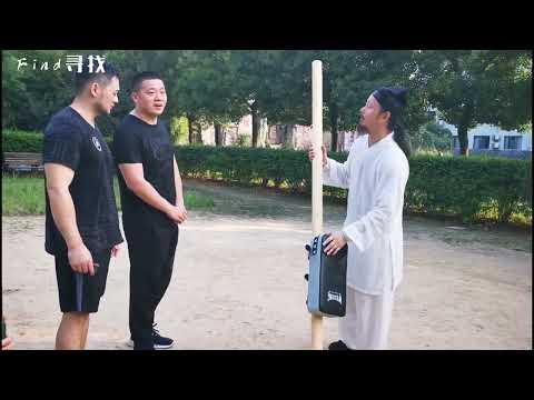 练喻轩上武当挑战陈师行全纪录|来自同行的健身教练的视角