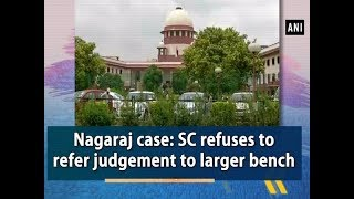 Nagaraj case: SC refuses to refer judgement to larger bench - #ANI News