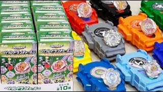 MINI Beyblade Burst ALL STARS SHOOTERS Unboxing - SEARCHING ALL OF TOKYO!