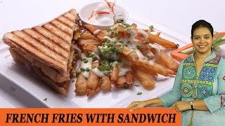 French Fries Sandwich - Mrs Vahchef