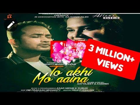 To Aakhi Mo Aaina Songs by SATYAJEET PRADHAN & ASIMA PANDA