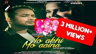 To Aakhi Mo Aaina Song by SATYAJEET PRADHAN & ASIMA PANDA