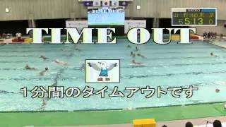 スポーツ祭東京2013 第68回国民体育大会|水球3日目:順位決定戦「
