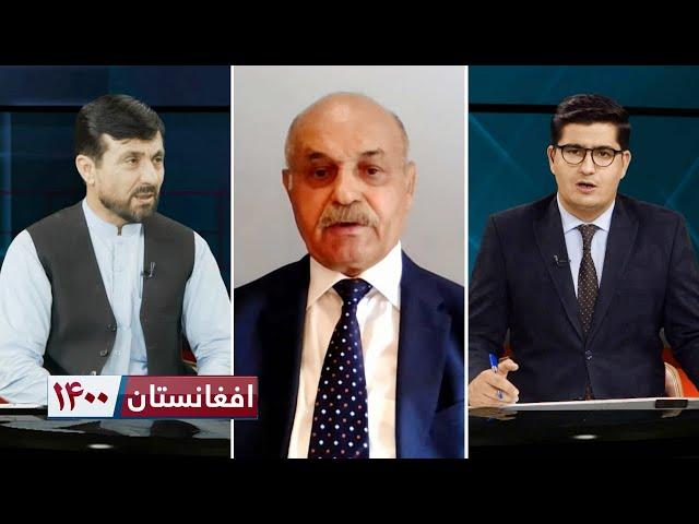 افغانستان ۱۴۰۰ - د افغانستان او پاکستان ترمنځ د اړیکو ترینگلتیا اغیز