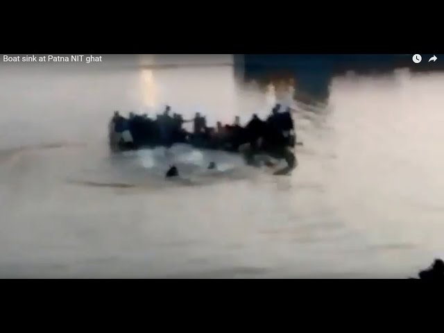 Boat Capsizes in Ganga Near NIT ghat Patna | This video help identifying peoples on that boat |