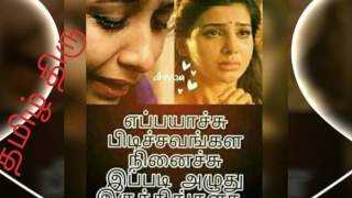 Anna kiliye unnai theduthu anthi pagala....My favorite song
