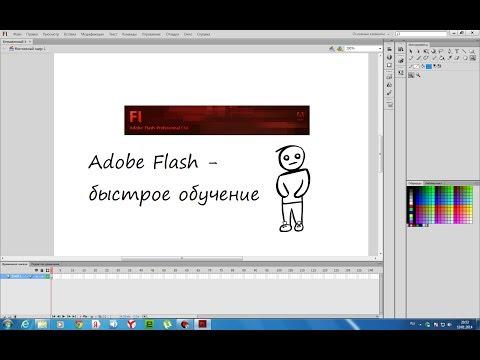 Как сделать презентацию в Power Point YouTube