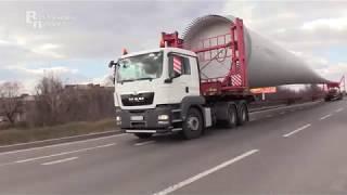 В Краматорск прибыли лопасти для  ветровой электростанции thumbnail