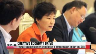 Authorities to remove protectionism in financial sector to increase support for