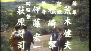 歌:志穂美悦子「明日よ、風に舞え」