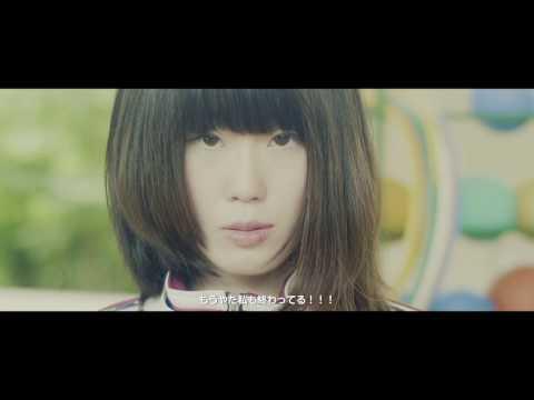Su凸ko D凹koi 「元カノ地獄」 Music Video
