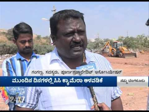 Uttarahalli corporator fight against garbage dumping - Suvarna News
