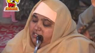 mujh pe kardenea apni,Shri Nangli Sahib Darbar, bhajan