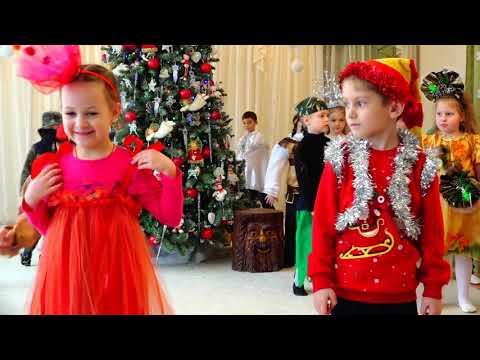 Новогодний утренник. Новый год 2019 в детском саду Черномрск
