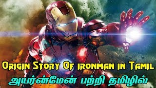 Hi Friends Welcome To Tamil Pro Gamer YouTube Channel Here I Upload...