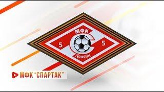 Николай Шевцов о матче AndquotСпартакandquot Vs AndquotСКАandquot