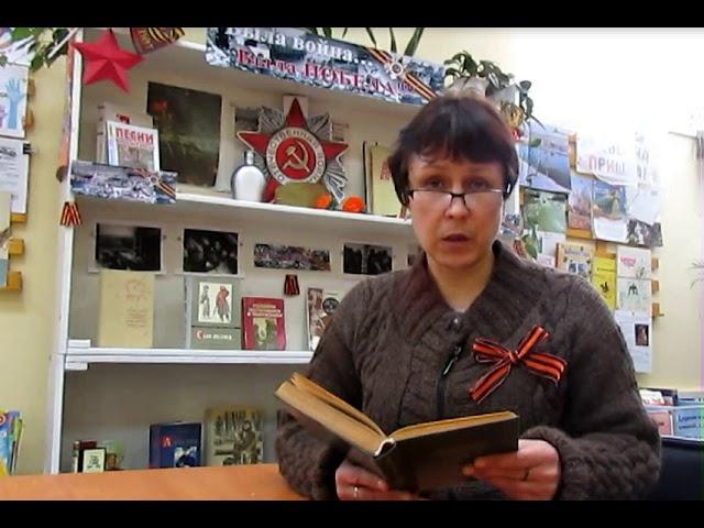 Изображение предпросмотра прочтения – ЛюбовьСкромных читает произведение «Жди меня иявернусь…» К.М.Симонова