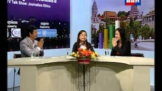 Journalism Ethics TV Talk Show 2 with TVK