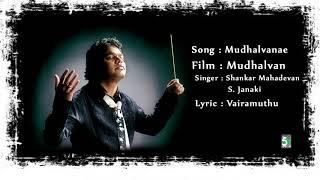 Mudhalvanae Super Song | Mudhalvan | A.R.Rahman