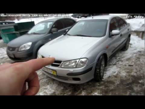 Nissan Almera(n16) за 200 тысяч рублей.Anton Avtoman.
