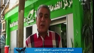 أمن مصر يعرض كيف استجابت النجدة لمواطن في صرف معاشه من مكتب البريد