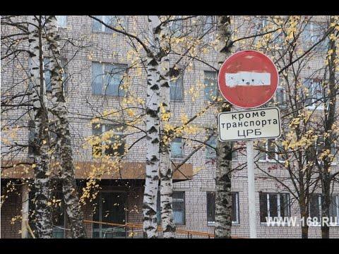 Парковка у поликлиники 2 #кинешма, благо или имитация работы???