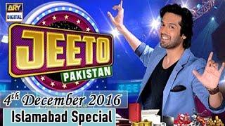 Jeeto Pakistan - Islamabad Special -  4th December 2016 - ARY Digital