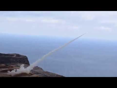 Field Artillery Firings