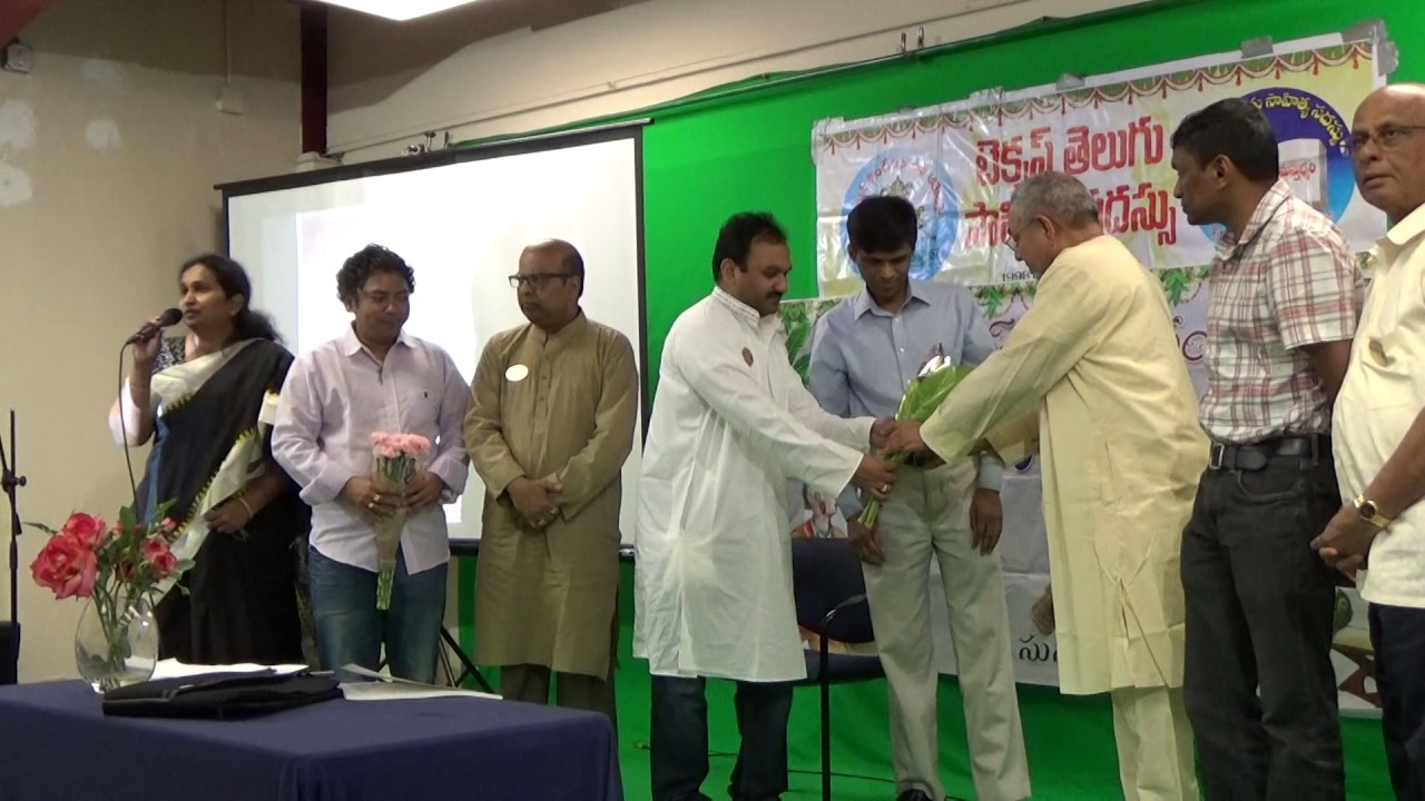 TANTEX - NNTV 116th - 38th TX Sahitya Vedika - Padma Padya Vaahini Pustaka Parichayam Part 2