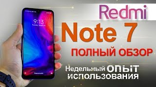 Redmi Note 7 полный обзор смартфона Xiaomi