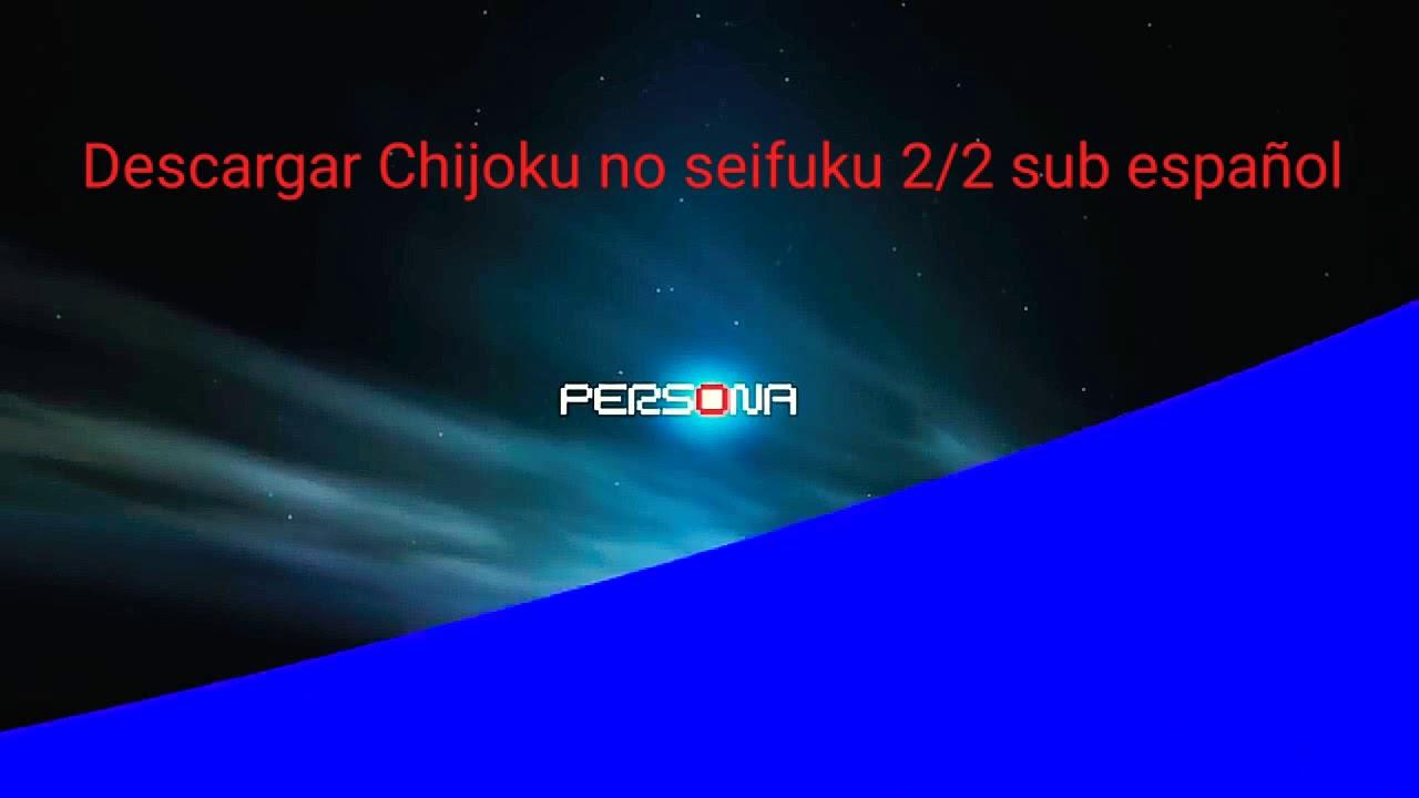 Chijoku No Seifuku 2
