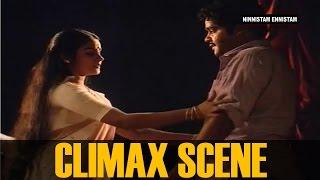 Elam Manjin F Climax Scene || Ninnishtam Ennishtam