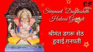 Happy Ganesh Chaturthi 2018    Best Ganpati Video