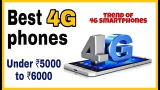Top 5 4g volte phone under ₹5000 to ₹6000 of 2017